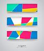Векторный клипарт: Шаблоны бизнес-дизайн