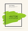 Vector clipart: Ink brush strokes with rough edges