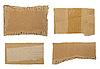 纸板集 | 免版税照片