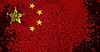 ID 3054289 | Chiny Grunge-Flag | Foto stockowe wysokiej rozdzielczości | KLIPARTO