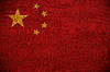 ID 3054290 | China Grunge-Flag | High resolution stock photo | CLIPARTO