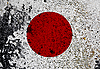 Photo 300 DPI: Grunge Flag Of Japan