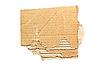 纸板 | 免版税照片