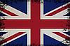 영국의 발견 깃발 | Stock Foto