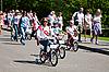 People on bikes | Stock Foto