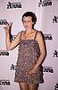 러시아어 가수 Juliya Checherina | Stock Foto