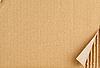纸板表 | 免版税照片