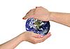 ID 3188310 | 地球在手中 | 高分辨率照片 | CLIPARTO