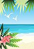 Векторный клипарт: тропический пляж