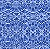 Векторный клипарт: Синий бесшовной ткани кружево