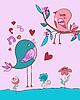 Векторный клипарт: Люблю пение птиц
