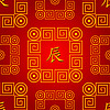Seamless chinese traditional pattern with dragon hieroglyph | Stock Vector Graphics