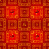 seamless chinese traditional pattern with dragon hieroglyph