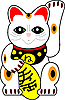 Vector clipart: japanese cat doll