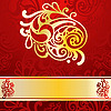 vintage red pattern with golden ornament