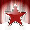 Векторный клипарт: красная звезда