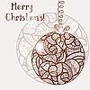 Vector clipart: doodle ethnic christmas balls