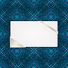 Векторный клипарт: карточка на синем орнаменте