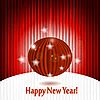 Vector clipart: red shiny New Year ball