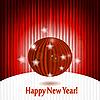 Векторный клипарт: красный блестящий новогодний шар