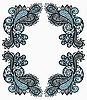 Векторный клипарт: старинные Пейсли кузова