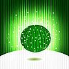 Vector clipart: green shiny Christmas ball