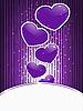 Векторный клипарт: фиолетовые сердечки и полосы
