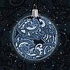 Векторный клипарт: новогодний шар с орнаментом пейсли