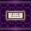 invitation vintage pattern with lacy frame