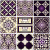 eight seamless patterns