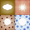 Vector clipart: set of lacy napkins on retro patterns