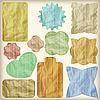 Векторный клипарт: набор блестящих старинных вырезок