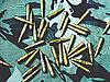 Photo 300 DPI: ammunition
