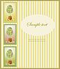 винтажная пасхальная открытка с яйцами и деревом