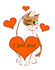 Vector clipart: valentines day greeting card with tabby cat and heart