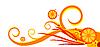 Vector clipart: abstract orange vignette