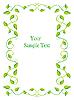 Vector clipart: ivy frame
