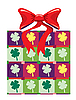Vector clipart: gift box