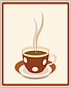 Vector clipart: retro cup of coffee