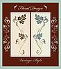 Vector clipart: floral design elements