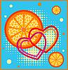 Vector clipart: I like orange juice