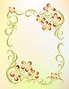 Векторный клипарт: цветочная рамка