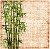 Vector clipart: shabby bamboo