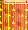 Vector clipart: autumnal texture
