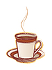 Vector clipart: cup of cofee