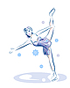 Vector clipart: Ladies figure skating. Ice show