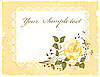 Vector clipart: old greeting card with rose