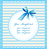 Vector clipart: blue invitation