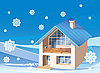 Vector clipart: family house in the winter
