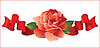 Vector clipart: rose with ribbons